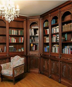 Библиотека Гордость