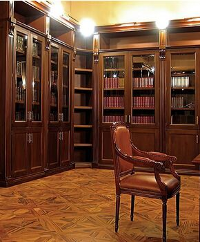 Библиотека Гремуар