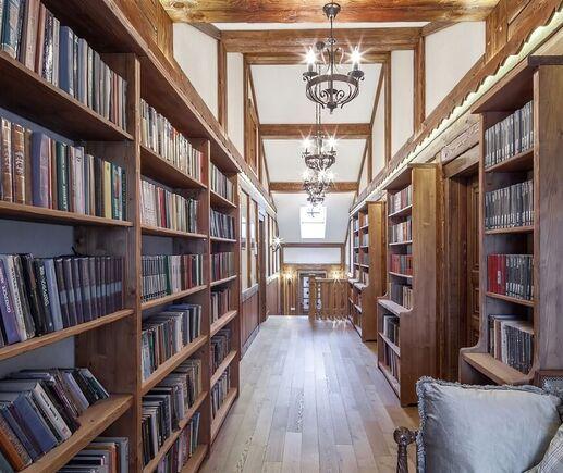 Библиотека Мартин