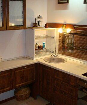 Кухня Артиматика
