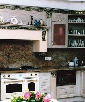 Кухня Сивилла