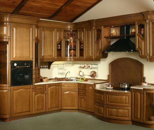 Кухня Плутон