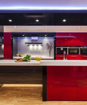 Кухня Добромира