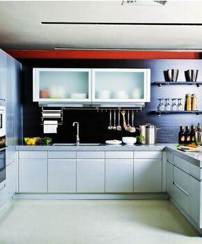 Кухня Амалтея