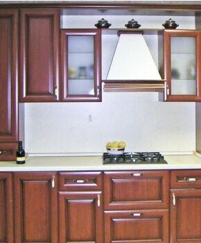 Кухня Орфей