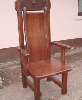 Кресло Гардей